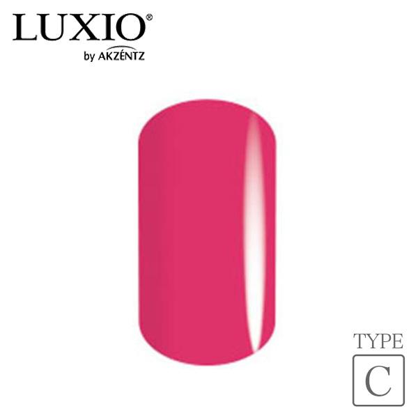 LUXIO ラクシオ ジェルネイルカラー UV/LED スワン GC041