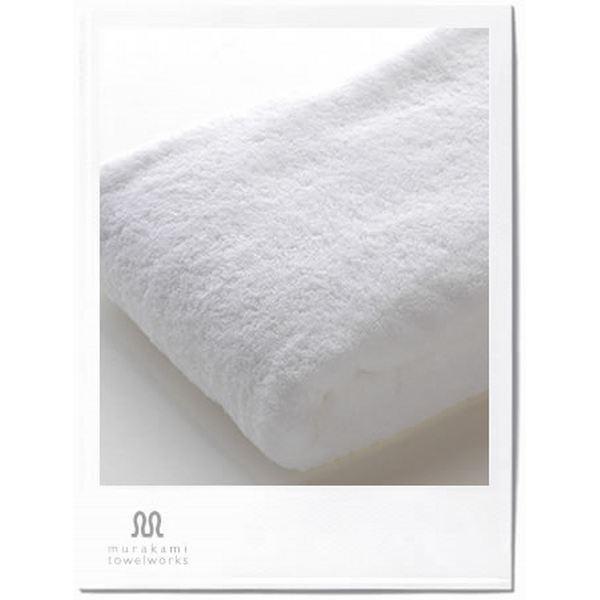 数量限定【今治タオル】エアリー バスタオル1264匁70cm×140cmホワイト