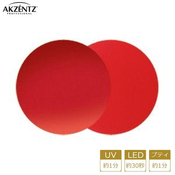 アクセンツ ジェルネイル UV/LED オプションズポリッシュカラーズUL002(C) カシミアレッド4g