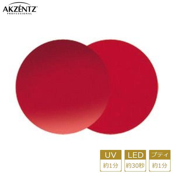 アクセンツ ジェルネイル UV/LED オプションズポリッシュカラーズUL003(C)クラシックレッド 4g