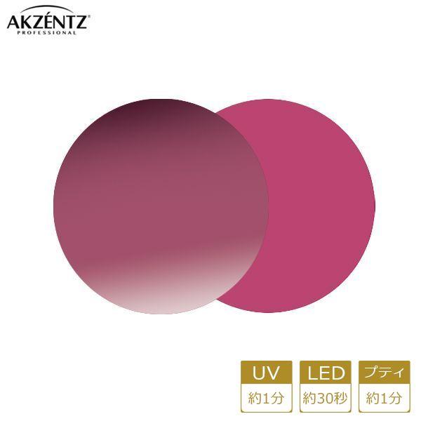 アクセンツ ジェルネイル UV/LED オプションズポリッシュカラーズUL009(CF)ミスティックモーブ4g