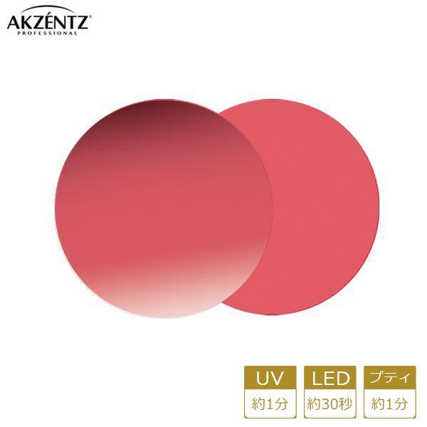 アクセンツ ジェルネイル UV/LED オプションズポリッシュカラーズUL010(CF)デザートローズ4g