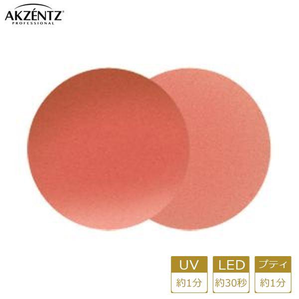 アクセンツ ジェルネイル UV/LED オプションズポリッシュカラーズUL011(CF)ブラッシュアピット4g