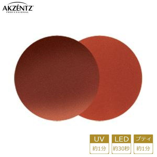 アクセンツ ジェルネイル UV/LED オプションズポリッシュカラーズUL012(CP)フラッペモカ4g