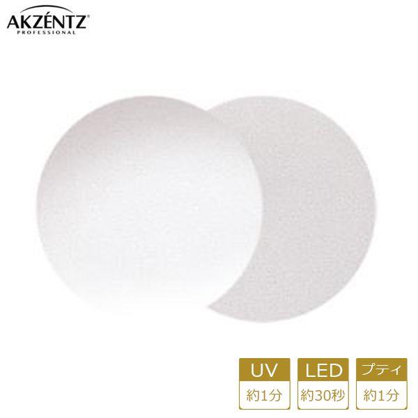 アクセンツ ジェルネイル UV/LED オプションズポリッシュカラーズUL014(CP)サテンパール 4g