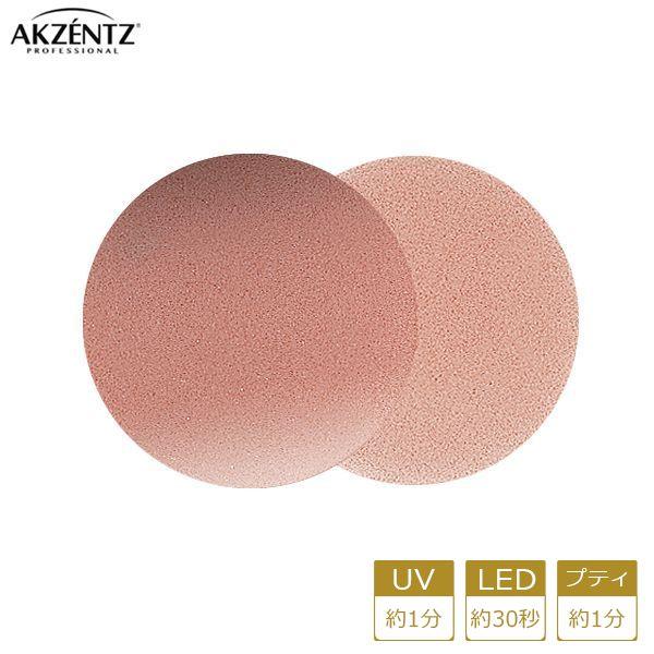 アクセンツ ジェルネイル UV/LED オプションズポリッシュカラーズ UL017(CF)チャイ4g
