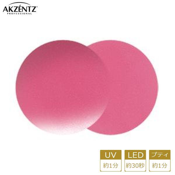 アクセンツ ジェルネイル UV/LED オプションズポリッシュカラーズ UL019(CF)モーブラ4g