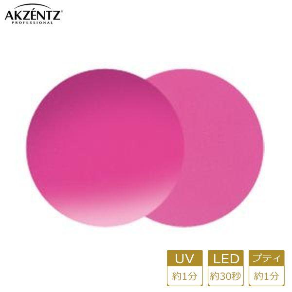 アクセンツ ジェルネイル UV/LED オプションズポリッシュカラーズUL021(CF)シンプリーピンク4g