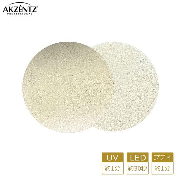 アクセンツ ジェルネイル UV/LED オプションズポリッシュカラーズUL023(SP)シャンパン4g