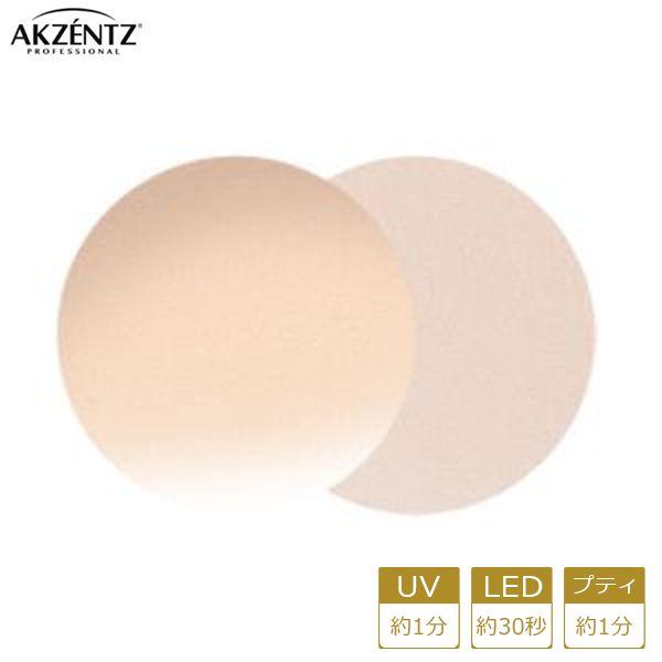 アクセンツ ジェルネイル UV/LED オプションズポリッシュカラーズUL024(TP)シフォン4g