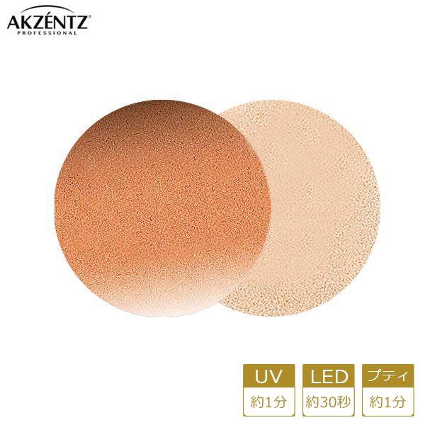 アクセンツ ジェルネイル UV/LED オプションズポリッシュカラーズUL025(SG)シエナサンライズ4g