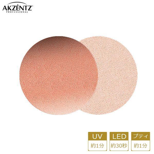 アクセンツ ジェルネイル UV/LED オプションズポリッシュカラーズUL027(SG)タスカンサンセット4g