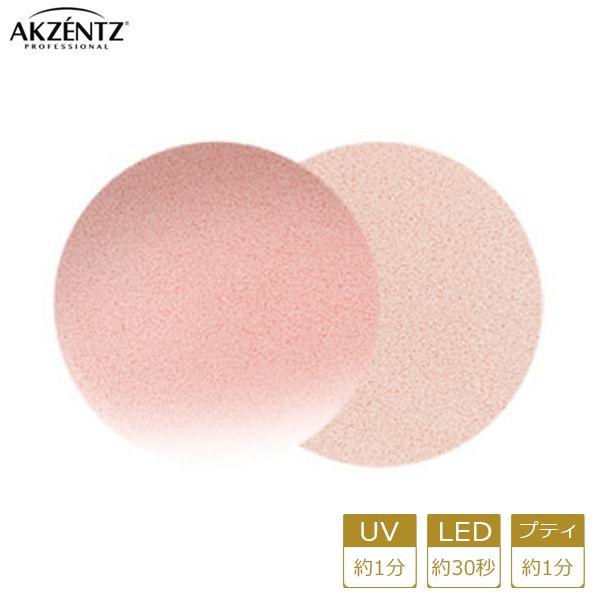 アクセンツ ジェルネイル UV/LED オプションズポリッシュカラーズUL028(CP)ブロンズミスト4g