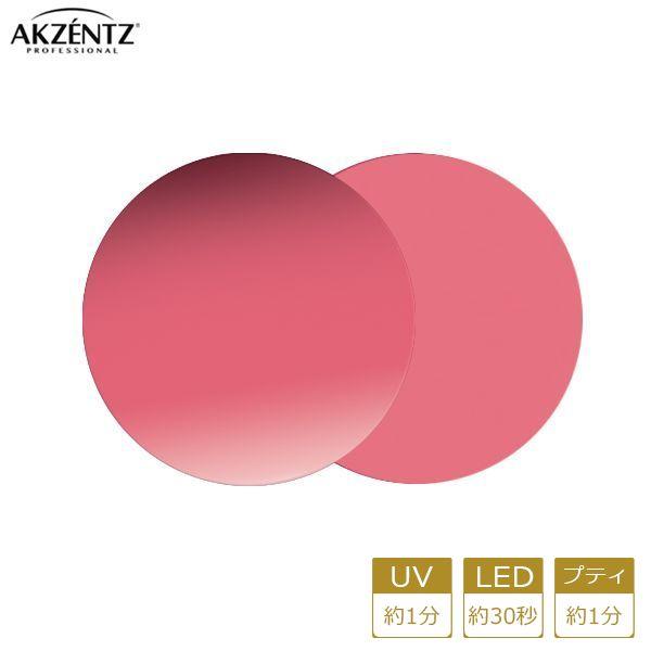 アクセンツ ジェルネイル UV/LED オプションズポリッシュカラーズUL029(T)プリティーピンク 4g