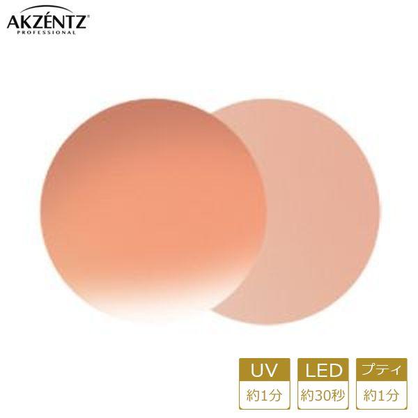 アクセンツ ジェルネイル UV/LED オプションズポリッシュカラーズUL038(C)ピーチウィスパー4g