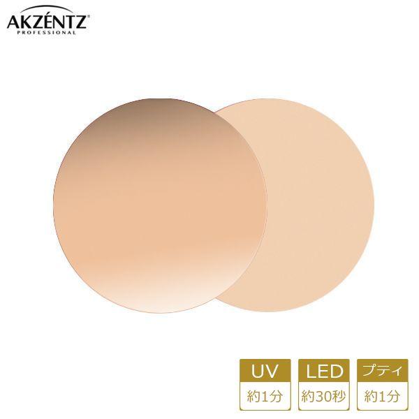 アクセンツ ジェルネイル UV/LED オプションズポリッシュカラーズUL040(T)ベア4g