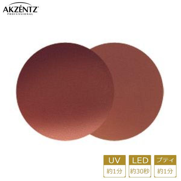 アクセンツ ジェルネイル UV/LED オプションズポリッシュカラーズUL046(C)ショコラ4g