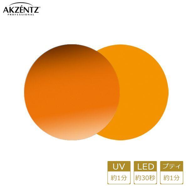 アクセンツ ジェルネイル UV/LED オプションズポリッシュカラーズUL048(T)シアMIKAN4g