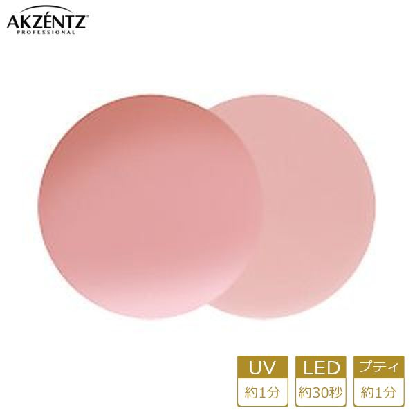 アクセンツ ジェルネイル UV/LED オプションズポリッシュカラーズUL057(C)ディーカップローズ4g