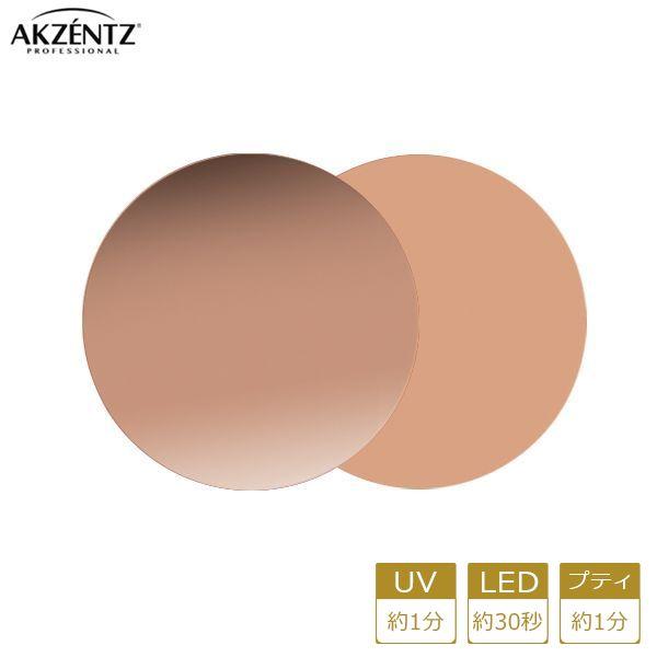 アクセンツ ジェルネイル UV/LED オプションズポリッシュカラーズUL058(C)ラテ4g