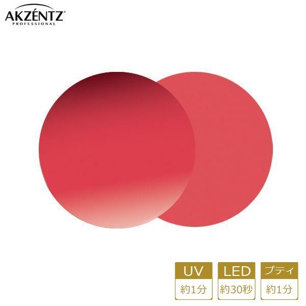 アクセンツ ジェルネイル UV/LED オプションズポリッシュカラーズUL061(T)ワイルドローズ4g