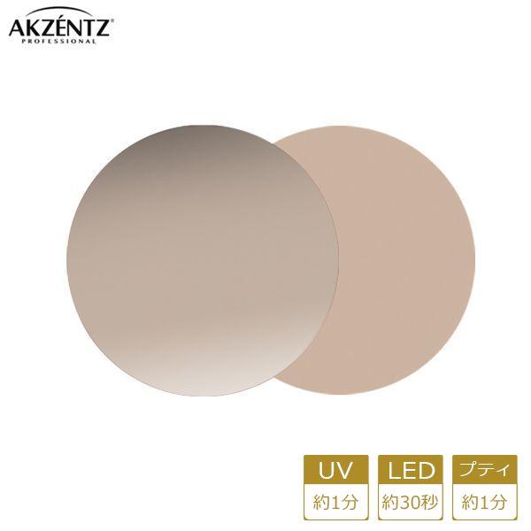 アクセンツ ジェルネイル UV/LED オプションズポリッシュカラーズUL067(C)ウィンスウエプトタン4g