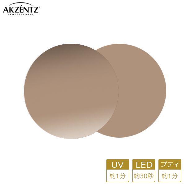 アクセンツ ジェルネイル UV/LED オプションズポリッシュカラーズUL068(C)スモーキートープ4g