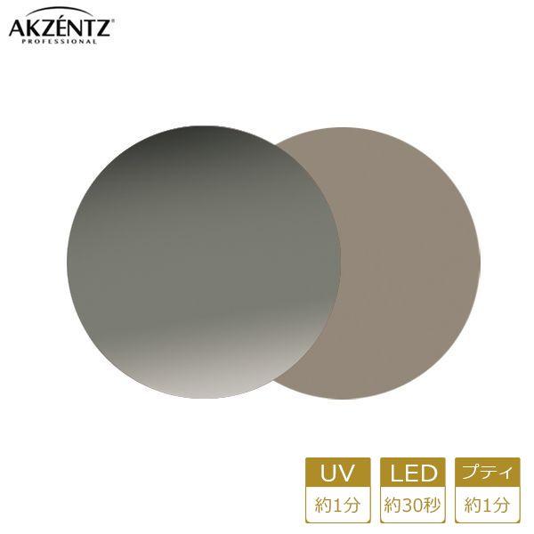 アクセンツ ジェルネイル UV/LED オプションズポリッシュカラーズUL069(C)シャドーグレー4g