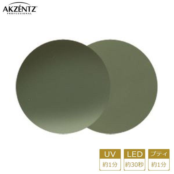 アクセンツ ジェルネイル UV/LED オプションズポリッシュカラーズUL072(C)ヘイジーカーキ4g