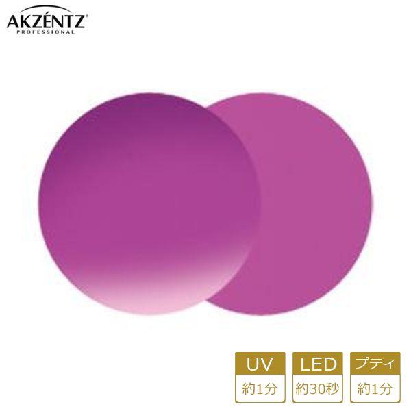 アクセンツ ジェルネイル UV/LED オプションズポリッシュカラーズUL073(C)マジェスティックバイオレット4g