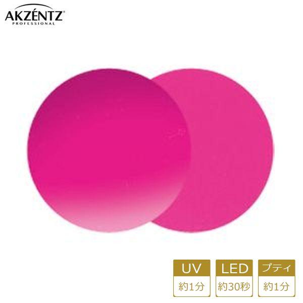 アクセンツ ジェルネイル UV/LED オプションズポリッシュカラーズUL074(C)ビビットピンク4g