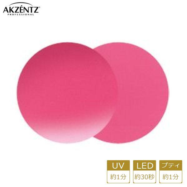 アクセンツ ジェルネイル UV/LED オプションズポリッシュカラーズUL077(C)グラマーピンク4g