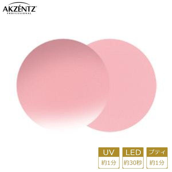 アクセンツ ジェルネイル UV/LED オプションズポリッシュカラーズUL078(C)ピンクチンツ4g