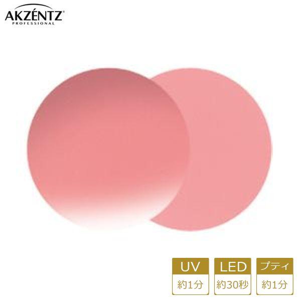 アクセンツ ジェルネイル UV/LED オプションズポリッシュカラーズUL079(C)チャーミングピンク4g