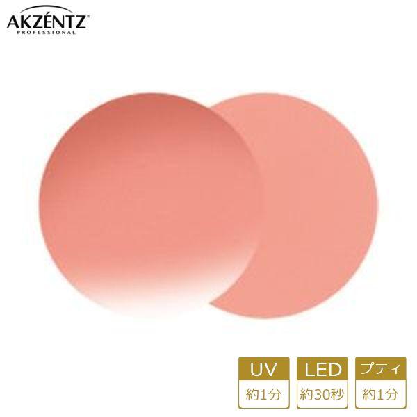 アクセンツ ジェルネイル UV/LED オプションズポリッシュカラーズUL080(C)サーモンピンク4g