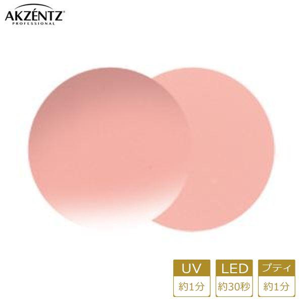 アクセンツ ジェルネイル UV/LED オプションズポリッシュカラーズUL082(C)パウダーピンク4g