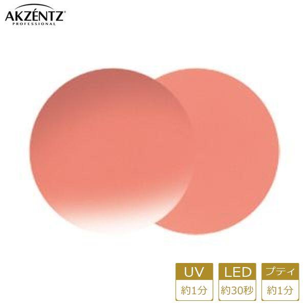アクセンツ ジェルネイル UV/LED オプションズポリッシュカラーズUL085(C)ロージータン4g