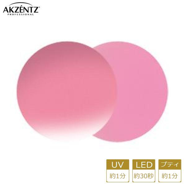 アクセンツ ジェルネイル UV/LED オプションズポリッシュカラーズUL086(C)プリスフルピンク4g