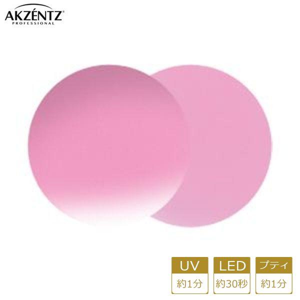 アクセンツ ジェルネイル UV/LED オプションズポリッシュカラーズUL087(C)ラベンダーピンク4g