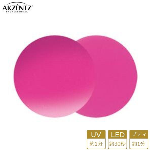 アクセンツ ジェルネイル UV/LED オプションズポリッシュカラーズUL088(C)ディックルドピンク4g