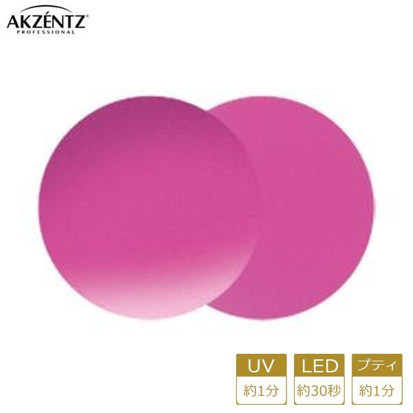 アクセンツ ジェルネイル UV/LED オプションズポリッシュカラーズUL089(C)パープルロタス4g