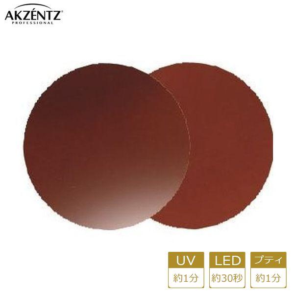 アクセンツ ジェルネイル UV/LED オプションズポリッシュカラーズUL090(C)ディバインココア4g