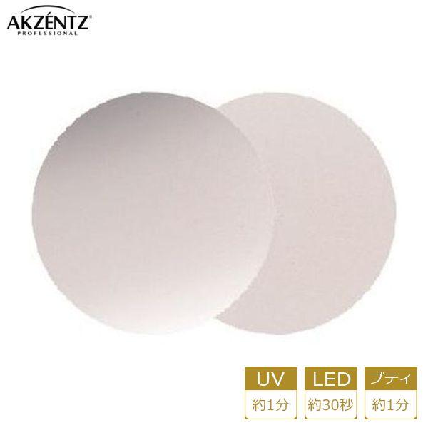 アクセンツ ジェルネイル UV/LED オプションズポリッシュカラーズUL091(C)イブニンググレー4g