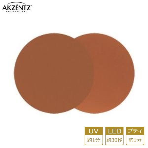 アクセンツ ジェルネイル UV/LED オプションズポリッシュカラーズUL092(C)スウィートメープル4g
