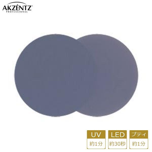 アクセンツ ジェルネイル UV/LED オプションズポリッシュカラーズUL095(C)パープルダスク4g