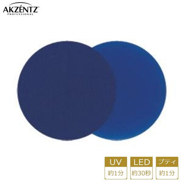 アクセンツ ジェルネイル UV/LED オプションズポリッシュカラーズUL096(C)コバルトブルー4g