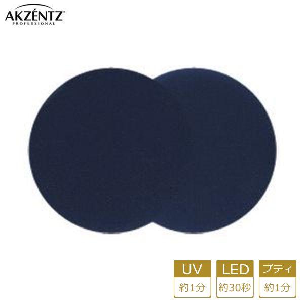アクセンツ ジェルネイル UV/LED オプションズポリッシュカラーズUL097(C)ブルームーン4g