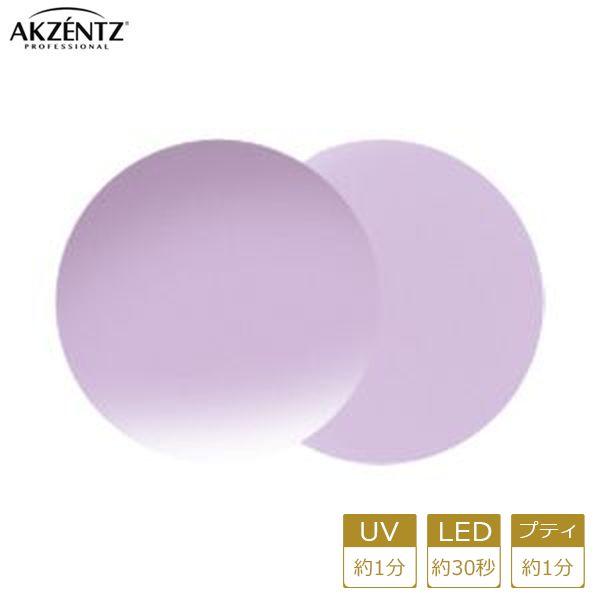 アクセンツ ジェルネイル UV/LED オプションズポリッシュカラーズUL111(C)ラベンダーピンク4g