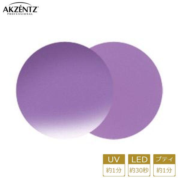 アクセンツ ジェルネイル UV/LED オプションズポリッシュカラーズUL112(C)バイオレットヒュー4g