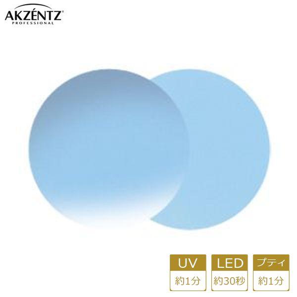 アクセンツ ジェルネイル UV/LED オプションズポリッシュカラーズUL122(C)ブルーベル4g